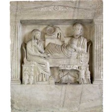 Надгробна плоча с релеф